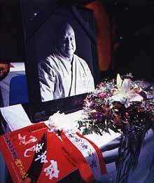 この年の4月、大山総裁が急逝。奇しくも同大会はその追悼試合となった。