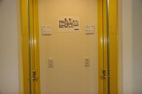更衣室(男女2室)入口