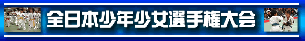 shounen_banner-1060