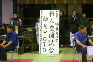 05kyouto005
