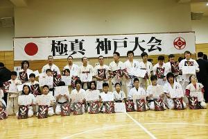 2010 第1回 神戸大会