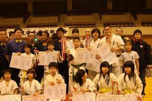 2010 第4回都CLASSIC空手道選手権大会2010