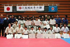 2010 大阪城杯 冬の陣