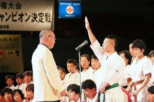 2011 第16回 グランドチャンピオン決定戦 全日本少年少女空手道選手権大会