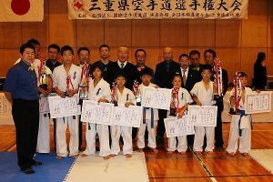 2011 第9回三重県空手道選手権大会