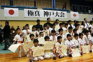 2012 第3回 兵庫県神戸大会