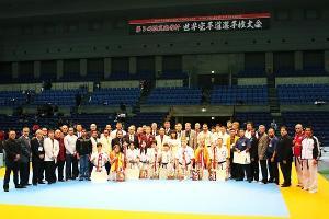 2012 第3回 世界大会