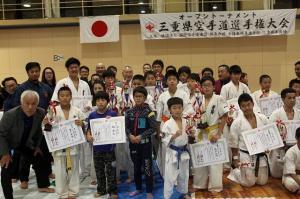 2015 三重県大会