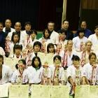 2007 サムライ杯秋の陣 空手道選手権大会