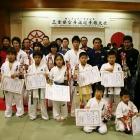2008 第6回 三重県空手道選手権大会