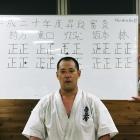 2008 秋期昇段審査会