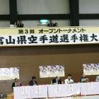 08toyama3_038
