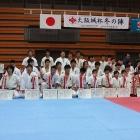 2009 大阪城杯 冬の陣