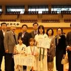2009 第3回 都CLASSIC空手道選手権大会 2009